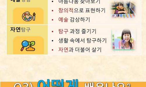 유치원 홍보 시리즈 2...