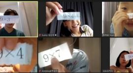 2학년 온라인 수업