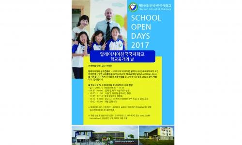 OPEN SCHOOL DAY
