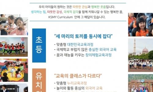 2019학년도 2학기 신입...